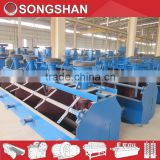 Gold froth flotation equipment
