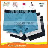 Boxer for men mature men underwear boxer briefs cotton spandex underwear men boxer                                                                         Quality Choice