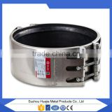 Multi-Flex Stainless Steel 316 pipe repair coupling flexible pipe coupling grp pipe coupling