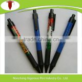 customized ball point pen promotional ballpoint pen                                                                                                         Supplier's Choice