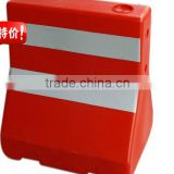 plastic road block moulding and road barrier making
