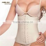 2016 Nude 9 steel bone latex lingerie colombian waist cincher                                                                         Quality Choice