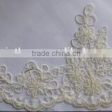 2015 new design Embroidery trimmingg lace with cord for veil/ lace border for weddling dress