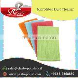 Micro Fiber Dust Cleaner Cloth at Wholesale Rates