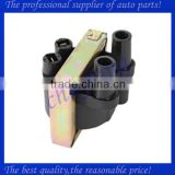 4063706010 11113705010 406-3706010 1111-3705010 1220703202 30123705 4063705 for lada ignition coil