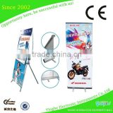 Korean style flexible x-stand banners Advertising banner stand roll up