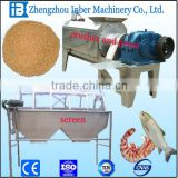 fish powder making machine fish meal machine