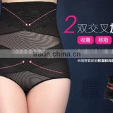 Black Seamless High Waist Brief Shapewear Tummy Control Body Shaper Brief                                                                         Quality Choice