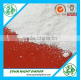 Low price Zinc Carbonate, Basic Zinc Carbonate use in the petroleum and the chemical fertilizer
