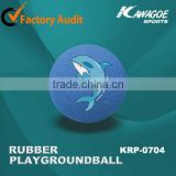 Cheap price rubber kickball