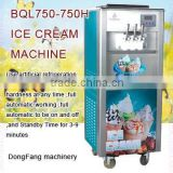 soft icecream machine processing equipments BingZhiLe750-750H ice cream machine