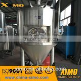 Fermented beer equipment ,beer fermentation equipment,beer fermenting plant                                                                         Quality Choice