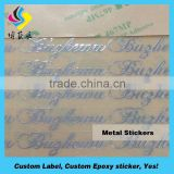 SUNLAST metal logo sticker for car,motorcycle,bike,smooth surface.OEM510