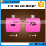 100% brand new Non-rechargeable small 600mah one time use mobile pocket-sized charger for Apple iphone