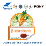 Skin and Eye protecting Factory supply food grade natural/synthetic beta carotene/Salt Algae Extract with cheap price