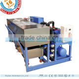 Block ice plant 1ton per 24hours China Top1 block ice maker