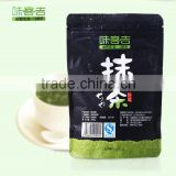 100g(3.53oz) Natural Organic Matcha green tea powder