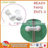 Baby Safety Cupboard Lock, safety baby adhesive cupboard lock