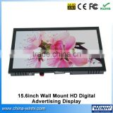15.6 inch HD Android Smart Network LCD TV Screen for Bus USB SD TF Wall Mounted LED Advertising monitor
