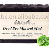 Dead Sea Mud Soap Bar 100% Organic & Natural. With Activated Charcoal & Therapeutic Grade Essential Oils.