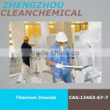 Clean Chemical China factory white pigment Tio2(rutile titanium dioxide) / Titanium dioxide for coating industry