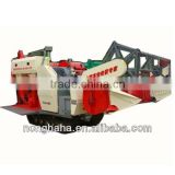 Supply agricultural machines/farm machine/powerful and perfect of 4LZ-2.0D Rice & Wheat Combine Harvester machine