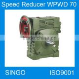Worm Gear Speed Reducer WPWD 70 gear motor dc 12v high torque