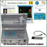 2017 Body composition analyzer health care devices quantum bio-electric CE Manufacturers