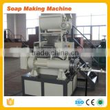 100kg/h small scale laundry bar soap making machine toilet soap machinery vacuum plodder to give soap bars