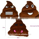 Emoticon Poop Pillow Extra Large Size Soft Plush Emoji Cushion Cute Expression