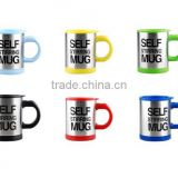Enhanced Version Automatic Electric Stainless Steel Self Stirring Coffee Mug Self Mixing Cup