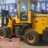 Cross-country forklift multi-cylinder loader forklift supplier