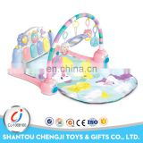 Eco-friendly safe baby toys funny light music kick and play piano gym