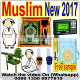 azan clock factory direct Islamic custom wall clock azan digital clock 5120 with big size