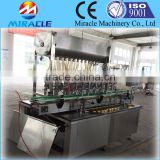 Bottle filling and packing machine of coconut oil, coconut oil extracting and packing machine