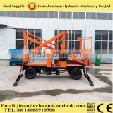 Factory Direct Towable Mounted Articulating Boom Lift / Trailer Mounted Articulating Boom Lift For Sale