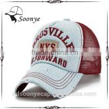 Wholesale adult outdoor trucker hats women and men summer letter embroidery denim wash mesh baseball caps