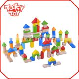 100PCS Children / Kids Square Brain Natural Craft Wooden Building Game Brick Block Toys