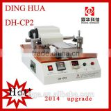 Ding Hua Semi-automatic Touch Panel LCD repair machine DH-CP2 For Mobile Repair (good quality)