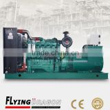 Yuchai 6 cylinder 100kw power electric generator 100 kw alternator genset with Excellent water-cooled system