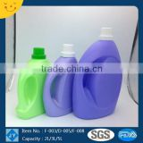 2L/3L/5L HDPE laundry liquid detergent bottle kitchen cleaner dish wash bottle wholesale