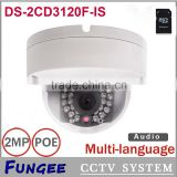 Shenzhen outdoor surveillance system 2MP HD Dome IP camera with SD card andip camera audio input output support PoE waterproof