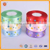 "1/2"" 1/4"" Custom Sky Full Of Color Star Printed Ribbon For Wholesale Gift Cake Box Packing"