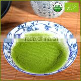 Food Beverage Ingredient Matcha Green Tea Powder From Organic Farm ( Customized Small Package Is Available )