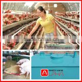 feed additive ribbon mill mixer/dry power horizontal animal fodder ribbon blender
