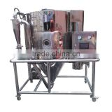 oil spray machine mortar spray machine 5L Centrifugal Rotary Atomizer Spray Drying machine price