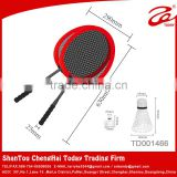 2015 new toys for kid,badminton racket