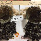 Factory Price Northeast Dried Black Fungus/Auricularia Auricula Grade AA & Grade A (Size:1.8-2.5cm,2.5cm above)