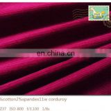 HOT SALES 97%cotton3%spandex/stretch/lycra 11 wales plain dye corduroy winter pants/jacket woven fabric