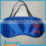 Best selling items custom printed airline satin travel eye mask sleep